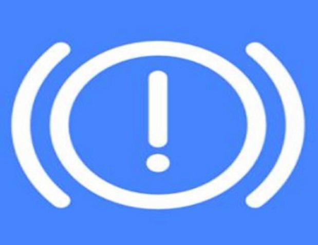 ý nghĩa của 9 đèn báo lỗi
