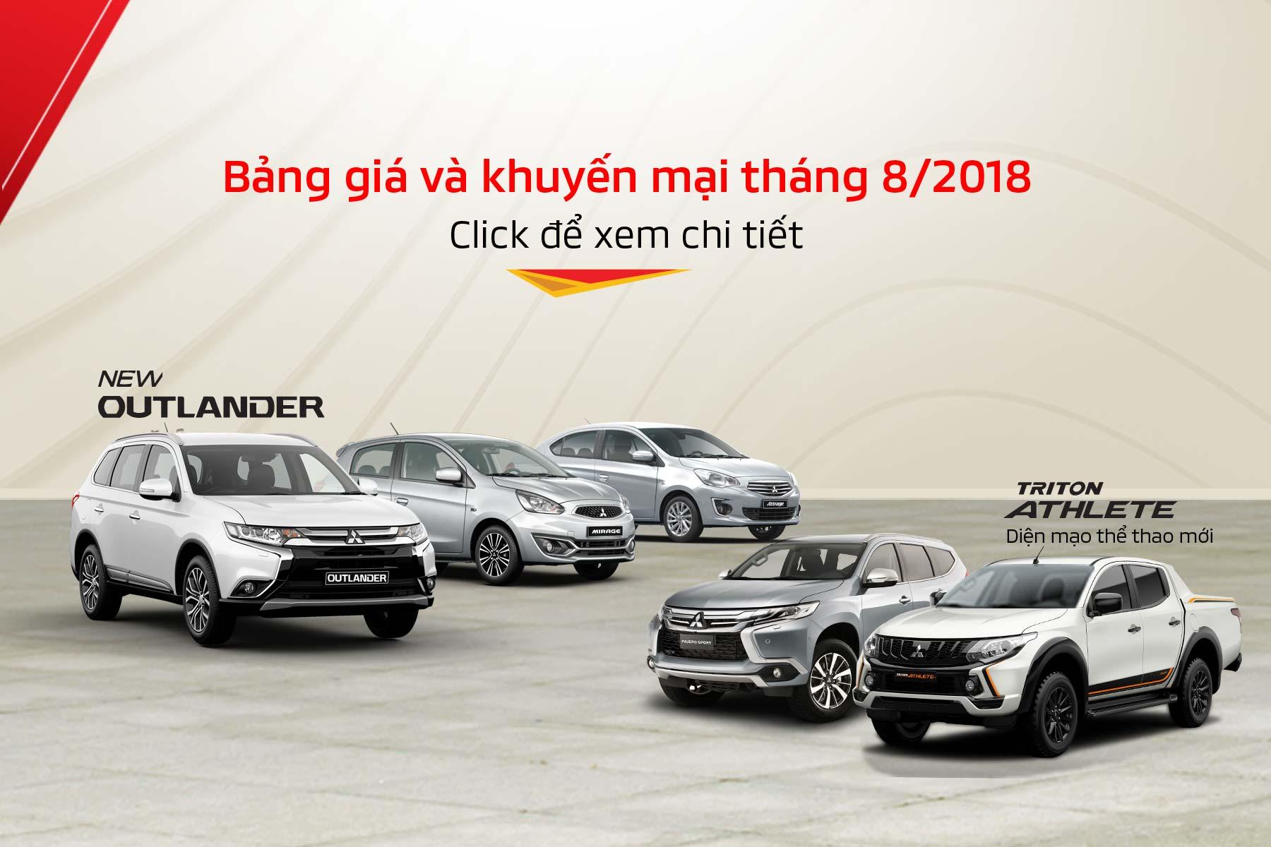 Giá xe Mitsubishi tháng 8-2018