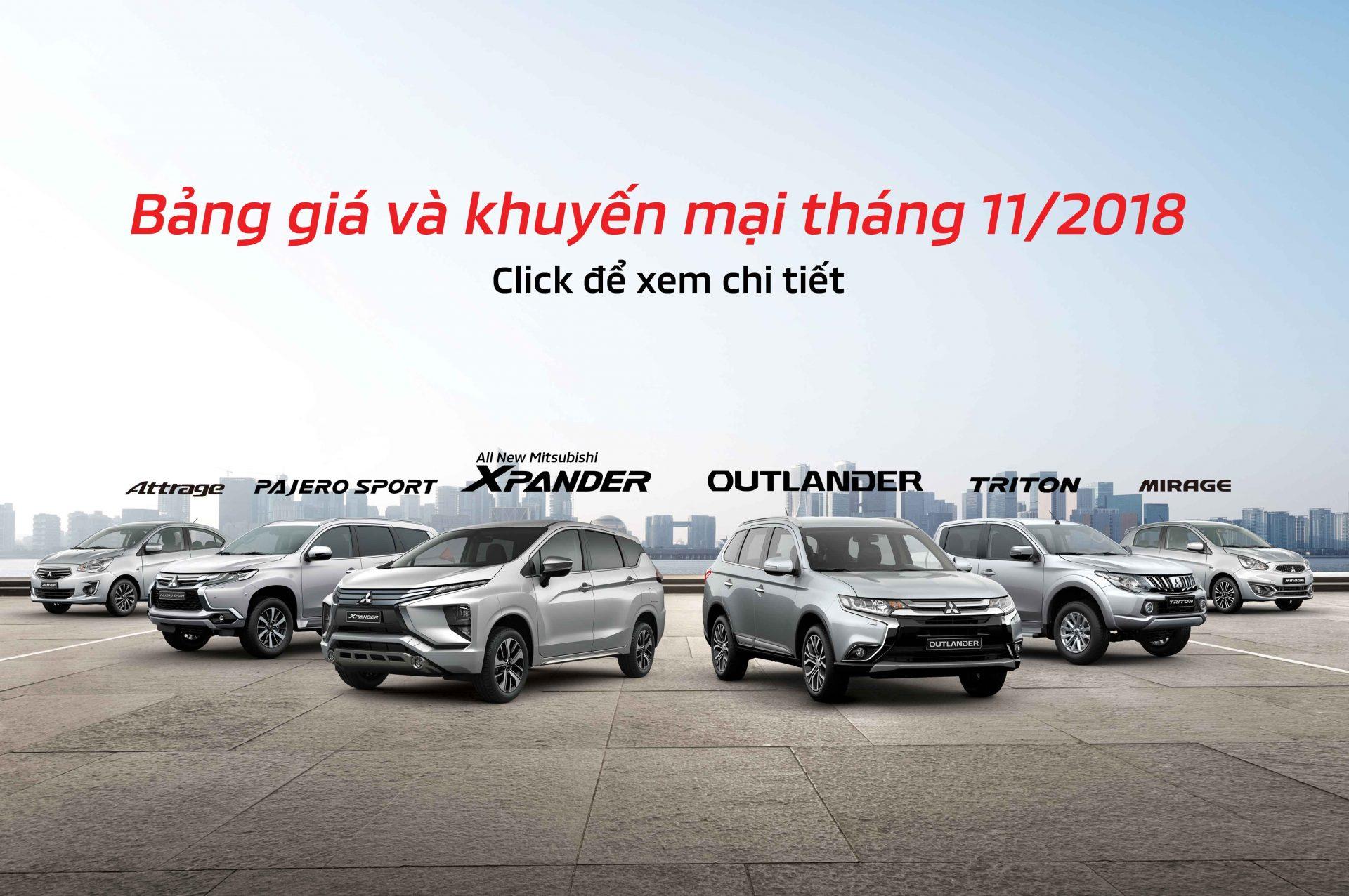 Giá xe Mitsubishi tháng 11-2018